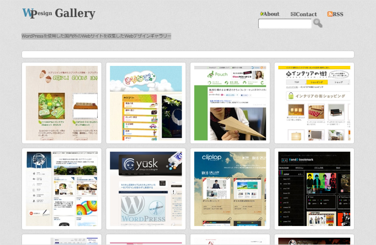 wp-design-gallery